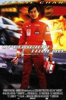 Pik lik foh  Operación trueno (1995)