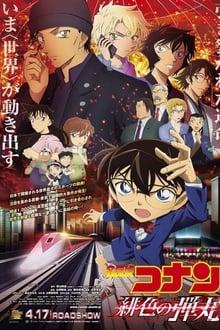 Detective Conan: The Scarlet Bullet (2020)