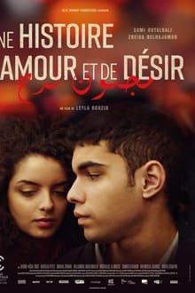 film Une histoire d'amour et de désir streaming