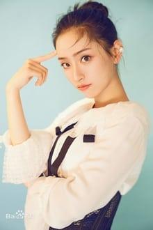 Photo of Peng Biyao