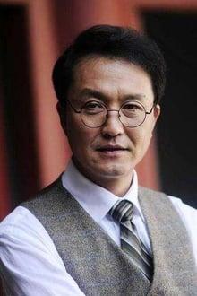 Photo of Wu Gang