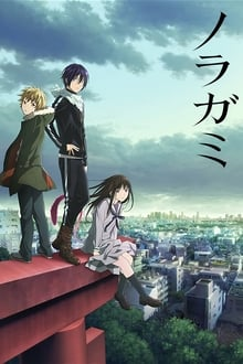 Assistir Noragami – Todas as Temporadas – Legendado