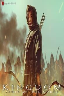 Kingdom: Ashin of the North Dublado ou Legendado