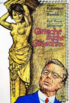 Once a Greek