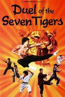 La furia de los siete tigres (1979)