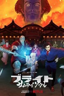 Bright: Alma de Samurai Dublado ou Legendado