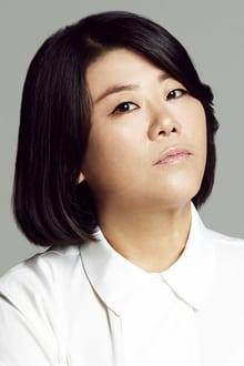 Photo of Lee Jung-eun