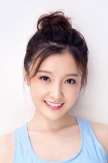 Photo of Xu Shichen