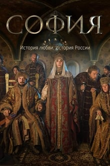 Sofiya 2016 [Season 1] All Episodes [English] Eng Subs WEB-HD 480p 720p x264 mkv