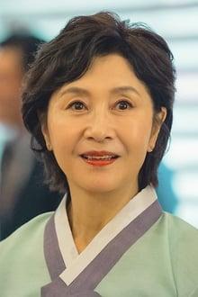 Photo of Kim Hye-ok