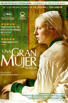 Una gran mujer (Beanpole) (2019)