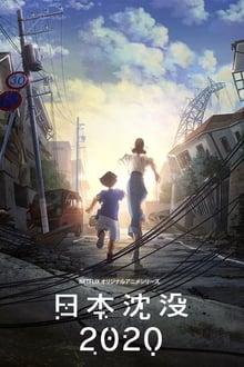 2020 – Japão Submerso