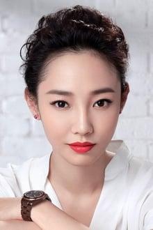 Photo of Bai Baihe