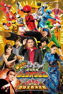 Doubutsu Sentai Zyuohger Returns - Life Theft! Champion of Earth Tournament