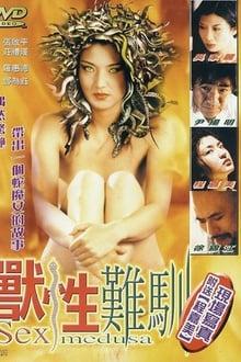 Sex Medusa 2001 (Hindi Dubbed)
