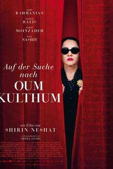 Image البحث عن أم كلثوم Looking for Oum Kulthum