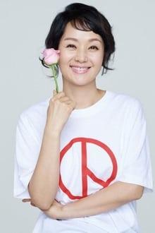 Photo of Bae Jong-ok