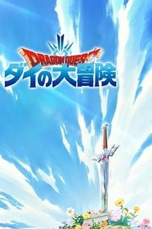 Dragon Quest: Dai no Daibouken – Todas as Temporadas –Legendado