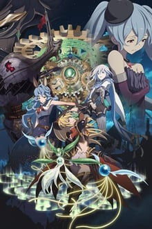 granblue-fantasy-the-animation-ภาค2-ตอนที่-1-4-ซับไทย