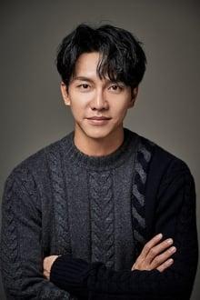Photo of Lee Seung-gi