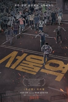 Seoul Station Legendado