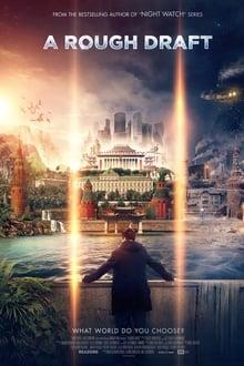 Le Gardien des mondes