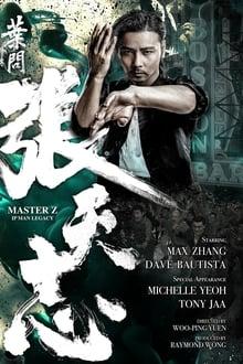 Ye Wen hui chuan: Zhang Tianzhi (2018)