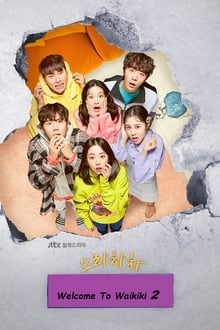 welcome-to-waikiki-season-2-ซับไทย-ep-1-16-end-
