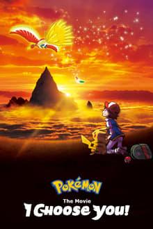 Pokémon the Movie The Power of Us 2018