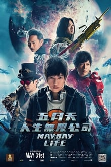 Mayday Life Torrent (2020) Legendado WEB-DL 1080p – Download
