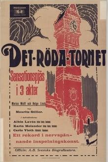 Det röda tornet