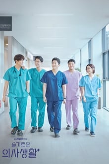 Hospital Playlist 1ª Temporada Completa Torrent (2020) Legendado WEB-DL 1080p – Download