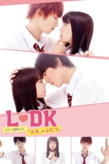 L-DK: Two Loves, Under One Roof