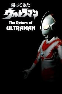 The Return of Ultraman