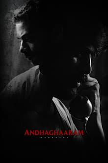 Image Andhaghaaram 2020