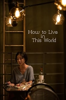 How to Live in This World