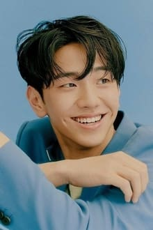 Photo of Nam Yoon Soo