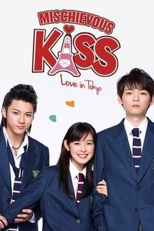 Itazura na Kiss – Love in Tokyo (2013)