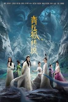 Legend of Nine Tails Fox Season 1 / Legend of Nine Tails Fox S01 / Green Hill Fox Legend / The Foxes of Azure Hills / Qing qiu hu chuan shuo
