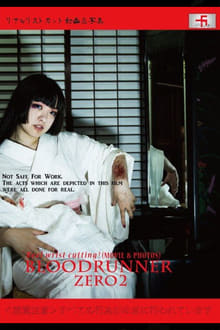 Bloodrunner Zero 2