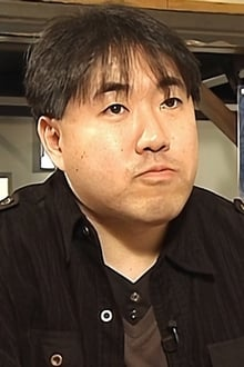 Photo of Haruo Sotozaki