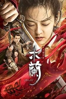 Mulan Torrent (2020) Dublado e Legendado WEB-DL 1080p Download