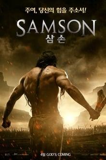 Sansón (Samson) (2018)