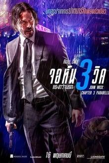 john-wick-chapter-3-parabellum-2019-