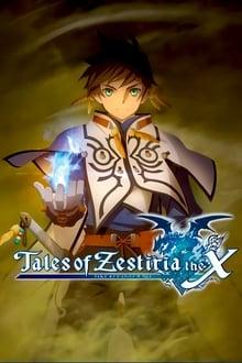 tales-of-zestiria-the-x-เทลส์ออฟเซสทิเรีย-ภาค-2-ตอนที่-1-13