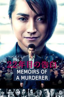 Memoirs of a Murderer