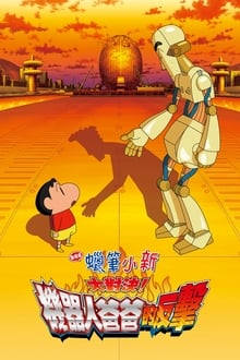 Shin Chan Movie: Robot Dad 2015 (Hindi Dubbed)