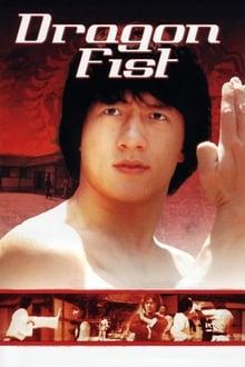 Dragon Fist