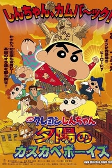 Crayon Shin-chan: Fierceness That Invites Storm! The Kasukabe Boys of the Evening Sun