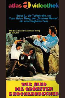 La furia ciega de Bruce Lee (1979)